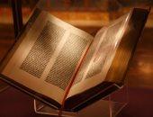 الكتاب المقدس - أرشيفية