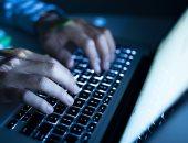 جرائم الانترنت/ أرشيفية
