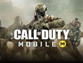 لعبة Call of Duty: Mobile