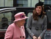 الملكة إليزابيث وكيت
