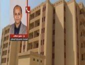 عمرو خطاب المتحدث الرسمي باسم وزارة الإسكان