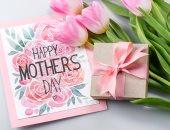هدية عيد الأم-ارشيفية