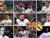 نجوم خذلوا برشلونة وإنتقلوا إلى ريال مدريد