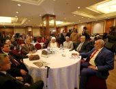 مؤتمر تحالف الأحزاب المصرية