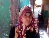 السيده آمال محمد