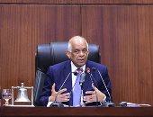 علي عبد العال، رئيس مجلس النواب