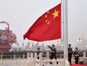 بكين-ارشيفية