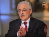طارق شوقى- وزير التربية والتعليم