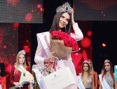 اليسيا سيميرينكو