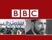 بي بي سي ودعم الإخوان الإرهابية