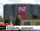 """هدم مبنى """"العملاق الأبيض"""" فى ألمانيا بالمتفجرات"""