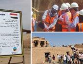 """السابع"""" يسلط الضوء على أبرز مشروعات حماية الآثار بمصر"""