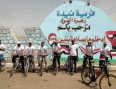 شركه مياه سوهاج تنظم ماراثون دراجات ضمن فعاليات الأسبوع المائى