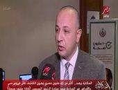 """الدكتور إيهاب كمال مدير حملة """"100 مليون صحة"""""""