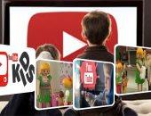 الأطفال واليوتيوب