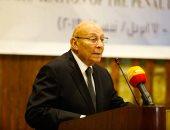 الدكتور محمد فايق رئيس المجلس القومي لحقوق الإنسان