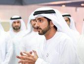الشيخ حمدان