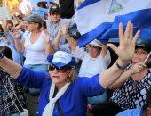 احتجاجات جديدة فى نيكاراجوا