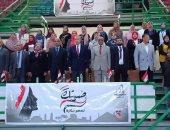 """المجلس القومي للمرأة  يواصل فعاليات حملة """"صوتك لمصر بكرة"""" لليوم الرابع بقنا"""