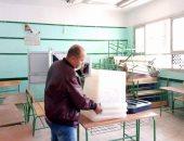 صناديق الاستفتاء - أرشيفية