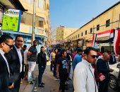 طوابير المواطنين أمام لجان الشرابية
