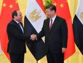 الرئيس عبد الفتاح السيسى والرئيس الصينى