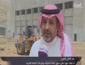 عبد العالي الحربى نائب رئيس نادى أبها السعودى