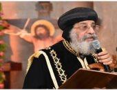 قداسة البابا تواضروس الثانى بابا الإسكندرية وبطريرك الكرازة المرقسية