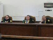 هيئة محاكمة عناصر تنظيم بيت المقدس الإرهابى