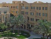 جامعة خاصة - صورة أرشيفية