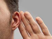 العضو الذى لا ينمو يقع فى الأذن