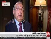 السفير عبد الرحمن صلاح