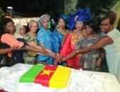 احتفال سفارة الكاميرون