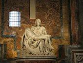 تمثال الرحمة