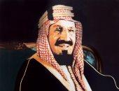 الملك عبدالعزيز بن عبدالرحمن آل سعود