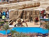 السياحة فى شرم الشيخ - ارشيفية