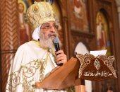 قداسة البابا تواضروس الثانى