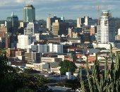 عاصمة زيمبابوى