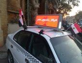 محافظة القاهرة تسمح للتاكسى الأبيض بتعليق شاشات اعلانية