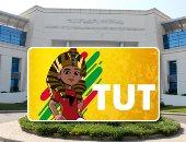 مصر تنظم أمم أفريقيا بأحدث نظم التكنولوجيا