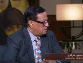 الدكتور محمود علم الدين أستاذ الإعلام بجامعة القاهرة