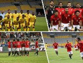 مباراة مصر وغينيا