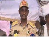 محمد حمدان دقلو - نائب رئيس المجلس الانتقالى السودانى