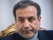 كبير المفاوضين الإيرانيين