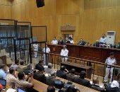 محكمة_أرشيفية