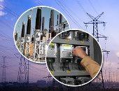 أبراج كهرباء - أرشيفية