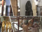 المتحف المصرى