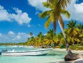 جزر الكاريبى   ارشيفية