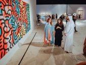 افتتاح معرض الفن والمدينة فى منارة السعديات