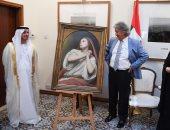 لوحة وجدان مريم المجدلية